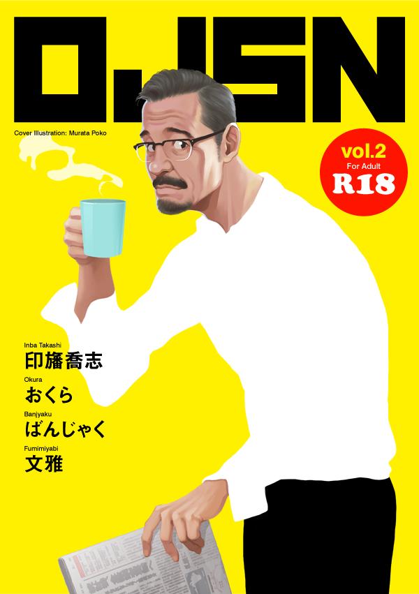 OJSN vol.2